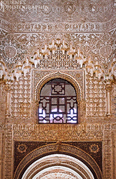 Picture of the Hall of the Two Sisters, The Alhambra, Granada, Spain